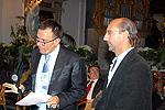 Premio Letterario Internazionale 'Città di Gaeta'